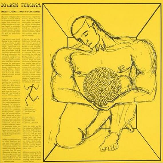 Golden Teacher - First Three EPS