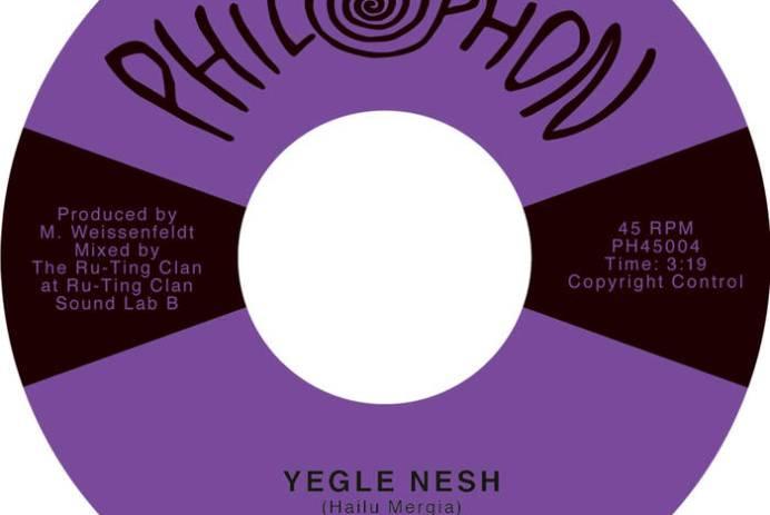 Yegle Nesh / Hailu by Hailu Mergia