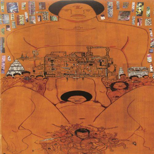 Ras_G & The Afrikan Space Program - Stargate Music