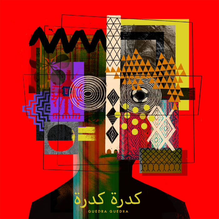 Moroccan producer/ Guedra Guedra كدرة كدرة shares new EP via On the Corner.