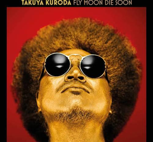 New album coming from Takuya Kuroda.