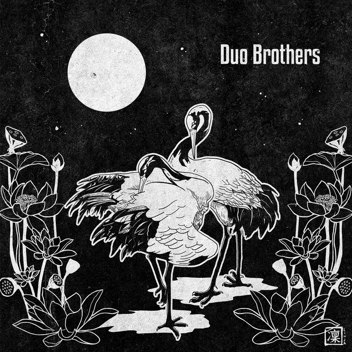 Raw Tapes announces self-titled debut LP from Duo Brothers.
