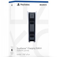 PS5 DualSense Charging Station Looks Like a Mini PS5 Console On Box