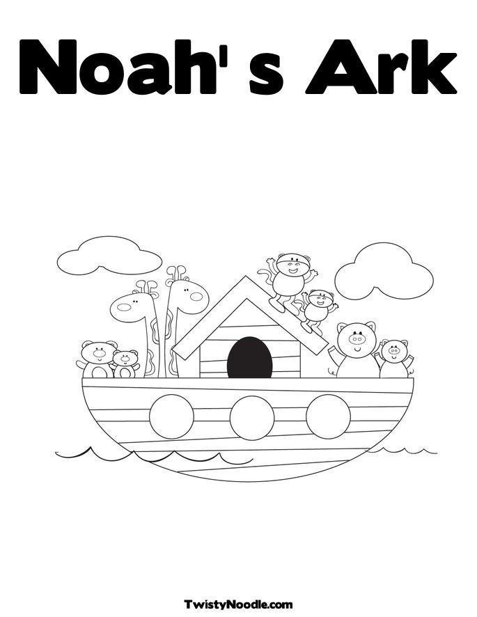 book for kids kiboomu