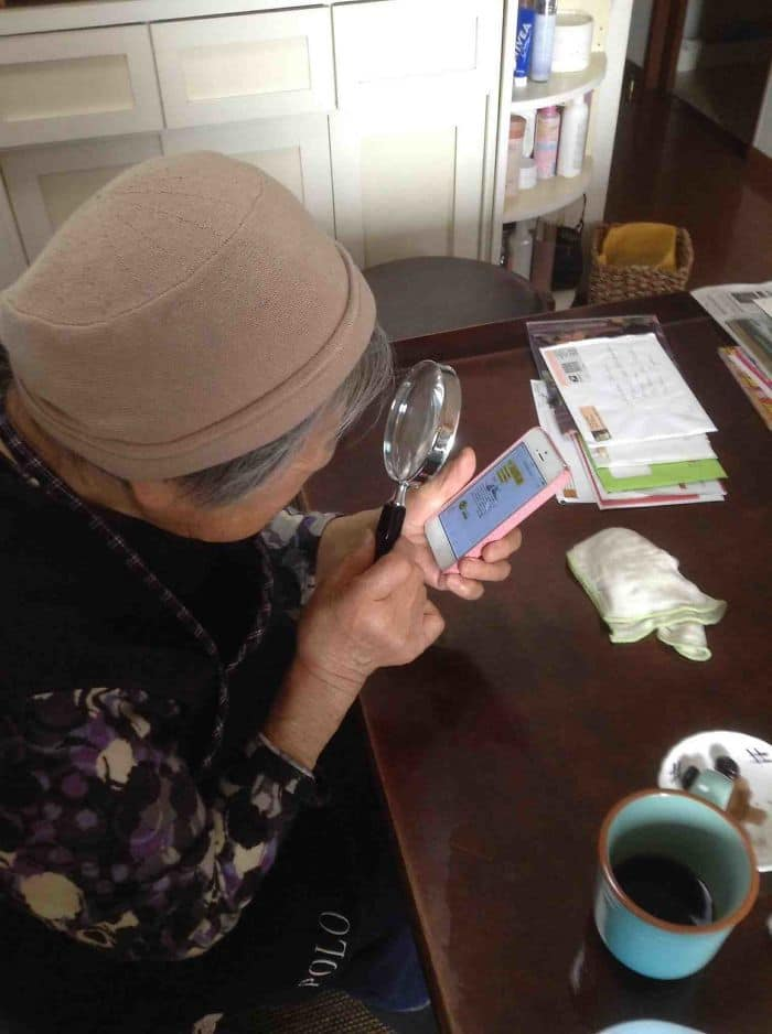 My 90 Year Old Grandma From Japan, Showing Us How She Zooms In With An Iphone