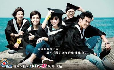 16個夏天線上看 索引 The Way We Were index   Love-TV-Show 臺灣電視劇