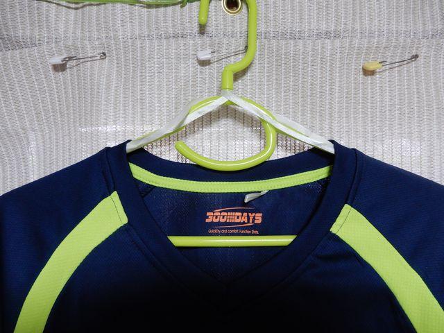 服の肩紐-2