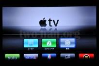 AppleTV-MD199J-3-1/設定1