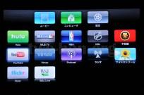 AppleTV-MD199J-1-6-1/Youtube1