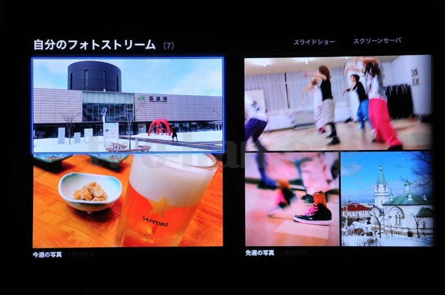 AppleTV-MD199J-1-7-3/フォトストリーム3