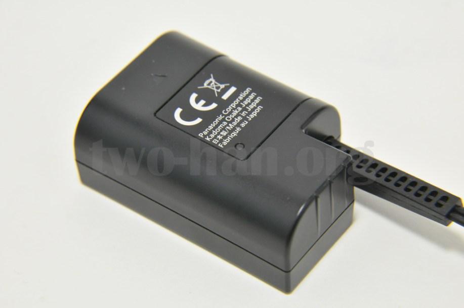 DCカプラー(DMW-DCC12)。このままだと7.2VのNP-F970で、DMC-GH3を運用出来ない...。