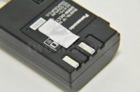 DCCoupler2_DMW-DCC12_for_DMC-GH3-5