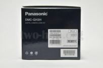 Panasonic_LUMIX_DMC-GH3-3/開封の儀3