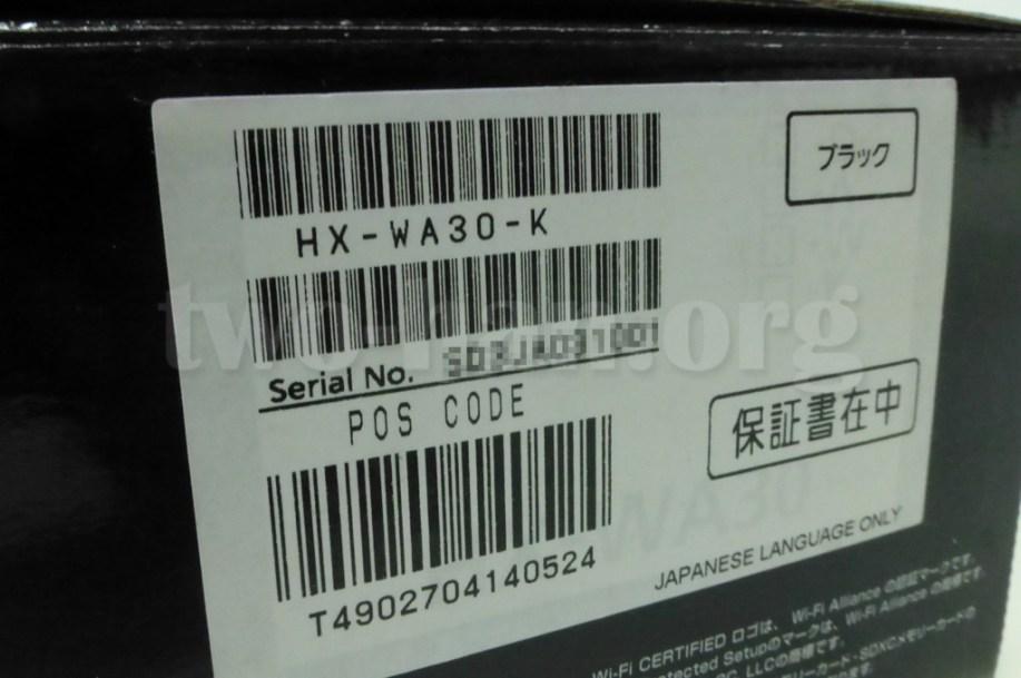 Panasonic HX-WA30・ブラックを購入!