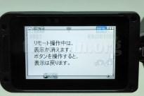 Panasonic HX-WA30・Wi-fiリモートで操作すると...。