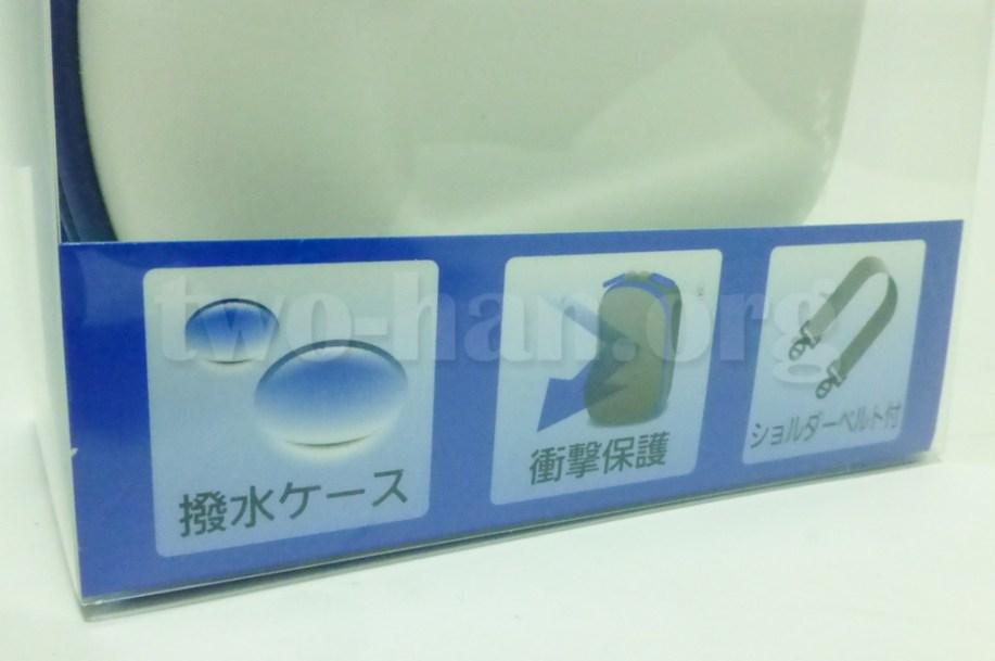 Panasonic HX-WA30・ケースも撥水、衝撃保護です!