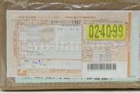 通関税が「5,100円」...。(>_