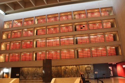 Several floors of archives at LBJ's library.