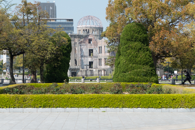 The view toward the north from the Memorial Cenotaph in Hiroshima Peace Memorial Park.
