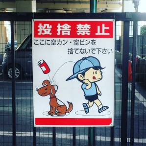 Don't litter or you'll hurt your dog