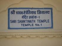 Identificação do Templo Shri Shantinah