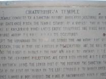 Identificação do Chaturbjhuj Temple