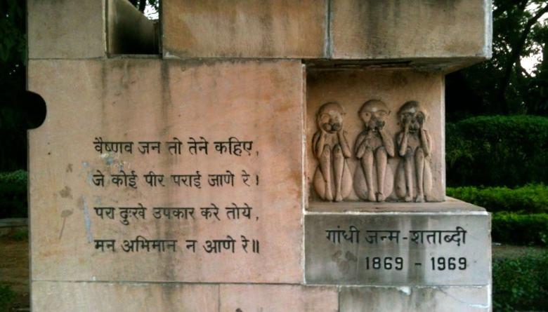 The Random Things I Saw in New Delhi