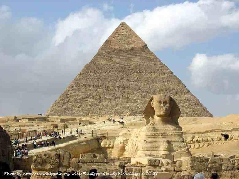 Egyptian Escapes