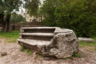 Steps to nowhere, Roman Forum