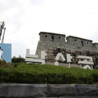 In Search of Seoul's City Wall (Naksan Trail)