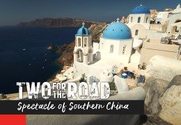 Episode Promo! Two for the Road: Cruising the Greek Islands