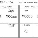 exifoku 106