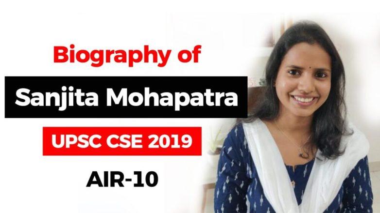 IAS Sanjita Mohpatra Success Story