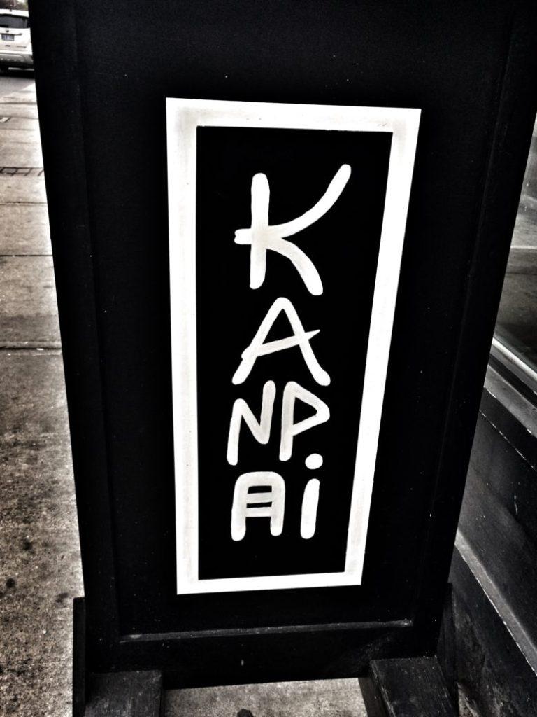 Kanpai Snack Bar Restaurant Review – Cabbagetown, Toronto