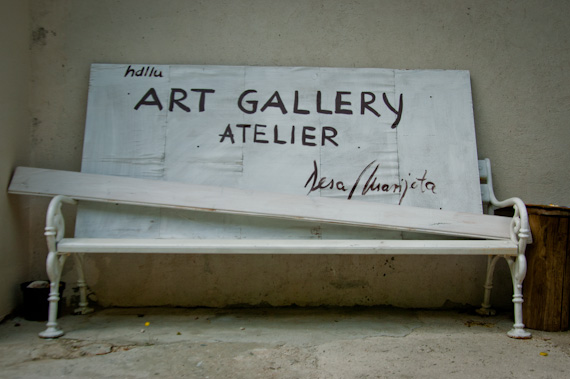 Our apartment rental in Croatia: Art Gallery Bench