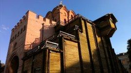 Golden Gates -- ancient