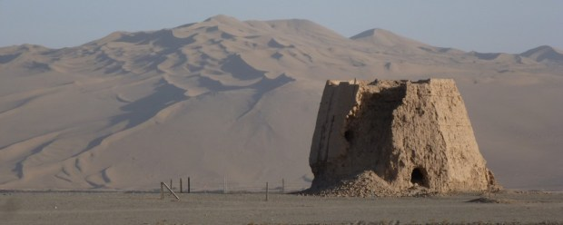 Watchtower outside of Dunhuang