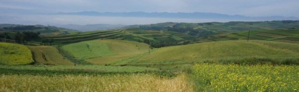 View from Dongping Village, Minhe, Gansu