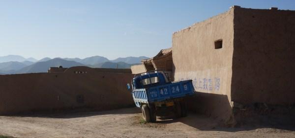 House in Jianshan Village, Jingtai, Gansu