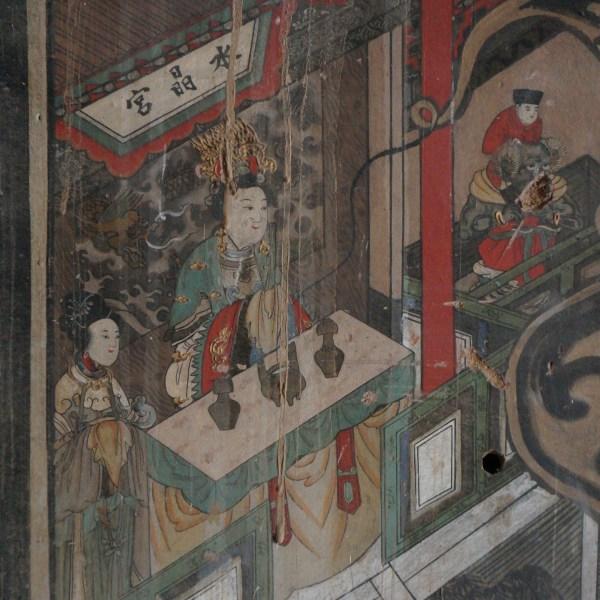 Yu, Guangling, and Yangyuan |