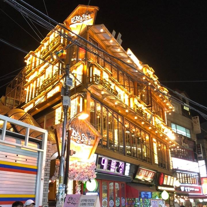Seoul Itinerary Travel Tips Hongdae