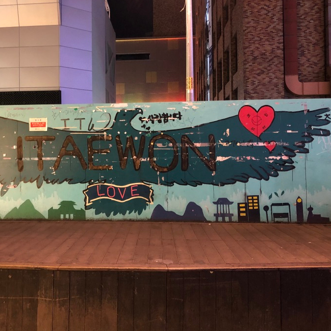 Holiday Seoul Itinerary Travel Tip Itaewon