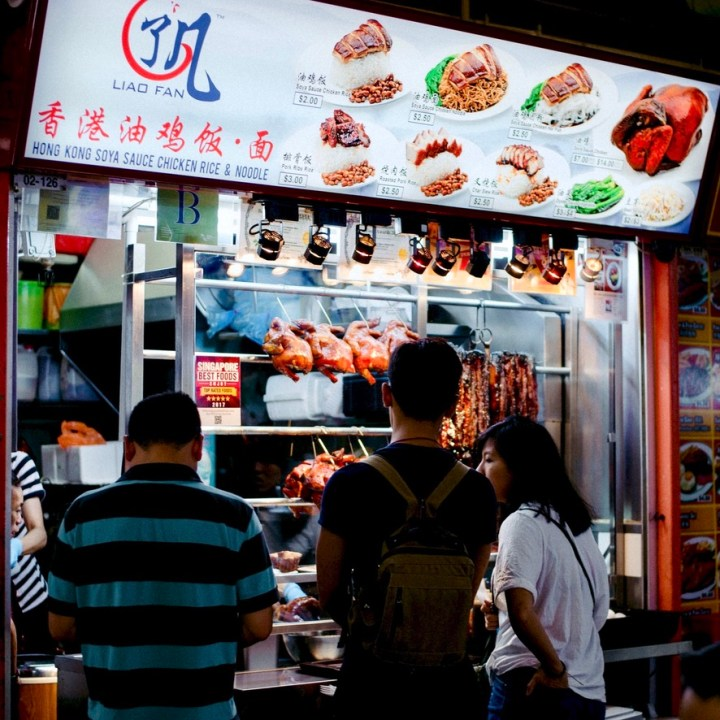 Holiday Singapore Itinerary Travel Tips Hawker Chan Chinatown Michelin Lunch