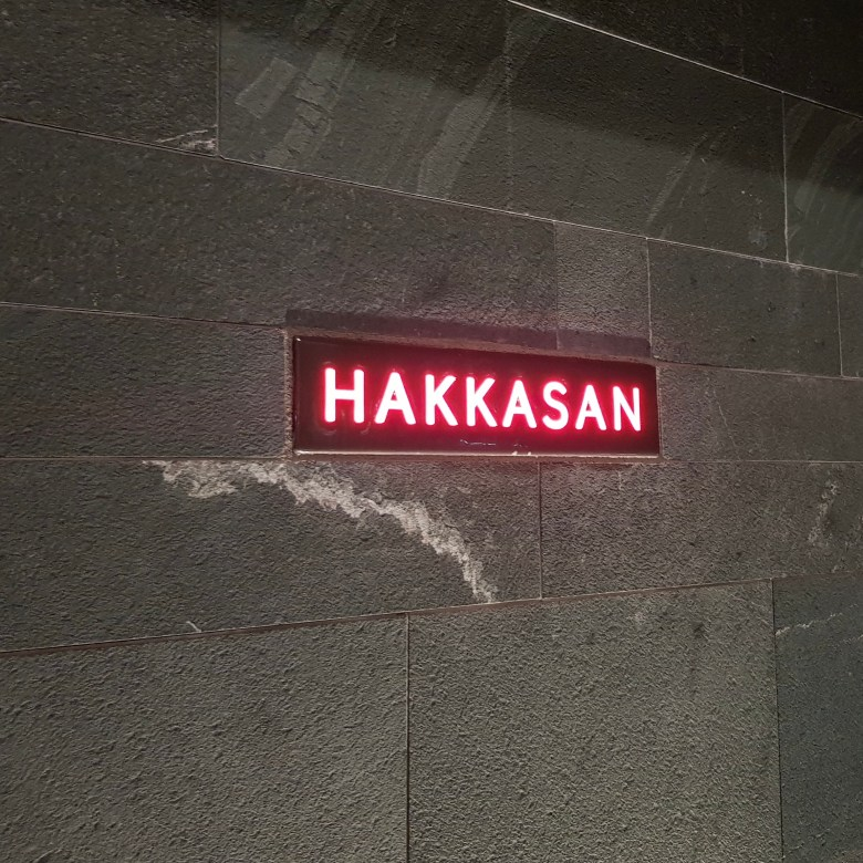 Hakkasan Hanway Place High End Luxury Chinese Cantonese London Funky Hip Trendy Restaurant Michelin Star Traditional Romantic Dining Fun Club Experience Peking duck Cocktail Bar Drinks Great Service Must Go