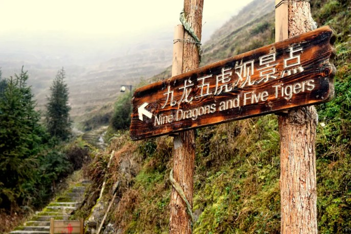 How NOT To Plan A Trip To Guilin!