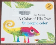 A Color of His Own 自己的顏色