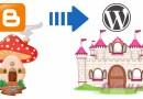 Blogger 搬家到 WordPress 不求人之搬家全紀錄