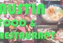 美國: 奧斯汀好吃的餐廳美食 & 旅館介紹 (Austin, TX)~!!