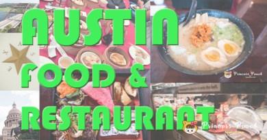 Austin 餐廳旅館