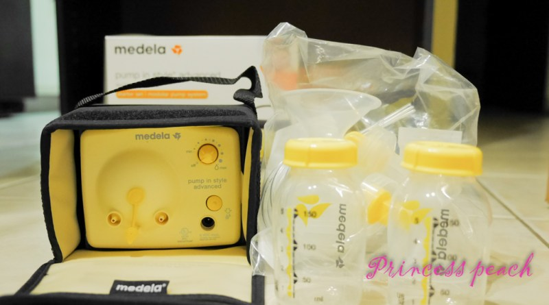 Medela 雙邊電動擠奶器